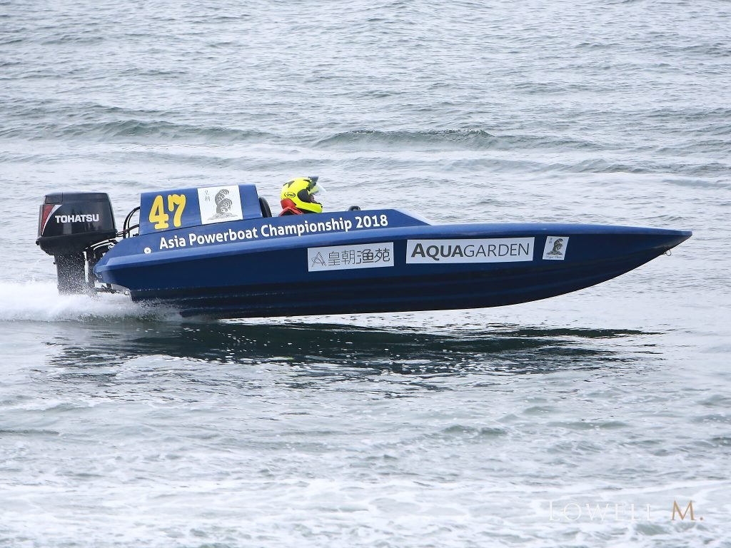 Drew Langdon powerboat winner in boat 47 sponsored by Aqua Garden, Royal China